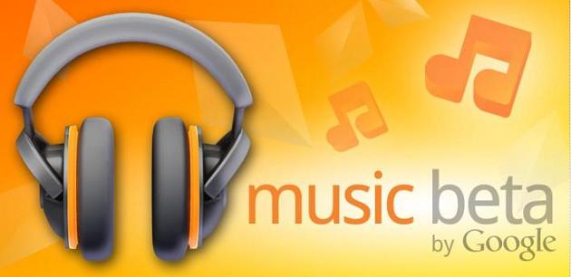 gadget-google-music