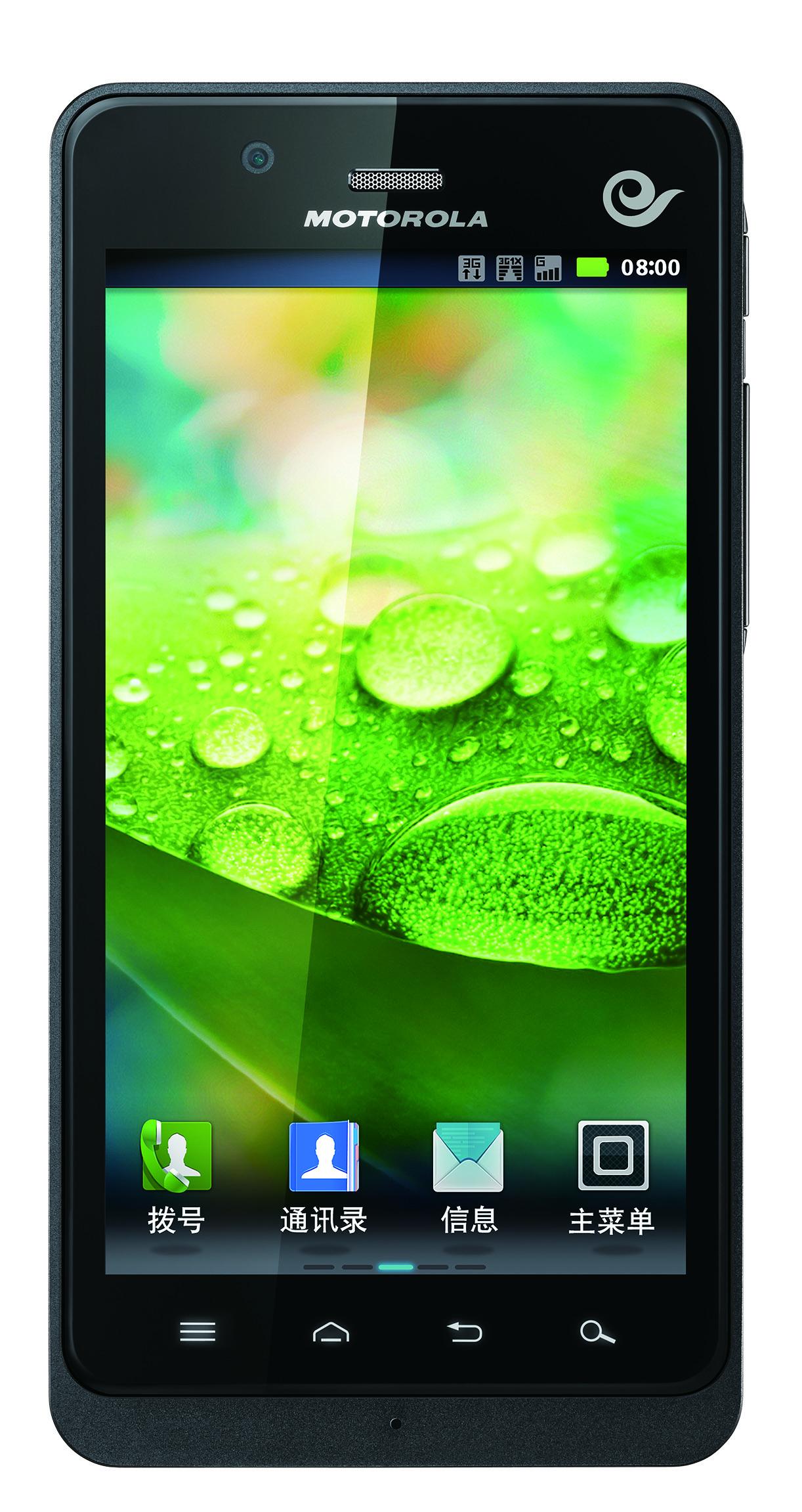 Программы самсунг i5700 на телефон, скачать бесплатно вы также можете