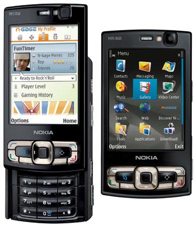 Nokia N95 8 gb, телефоны - Газета бесплатных объявлений Ярмарка