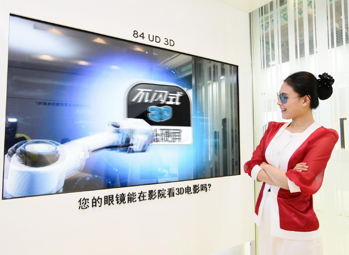 LG-Display-3D-LCD