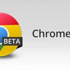 Chrome-beta-pentru-Android