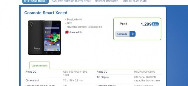 Cosmote-Smart-Xceed-2