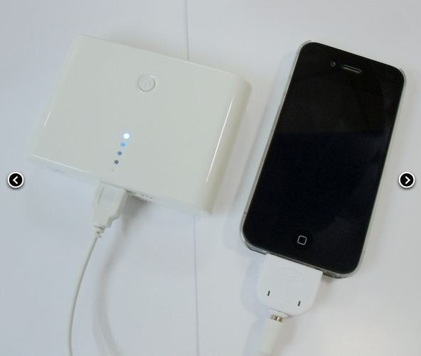 baterie-externa-power-bank-20-000-mah~101