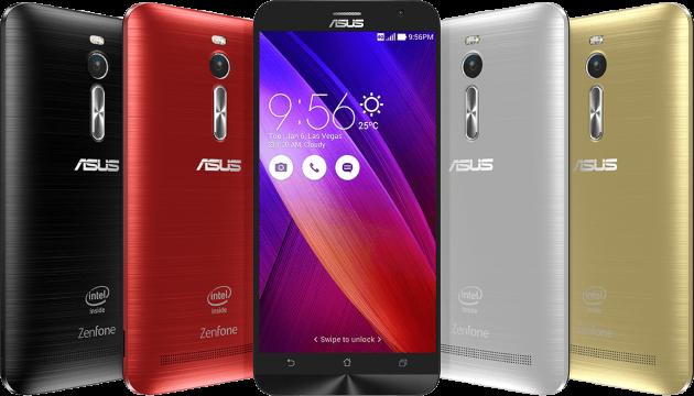 ASUS-Zenfone-2 (4)