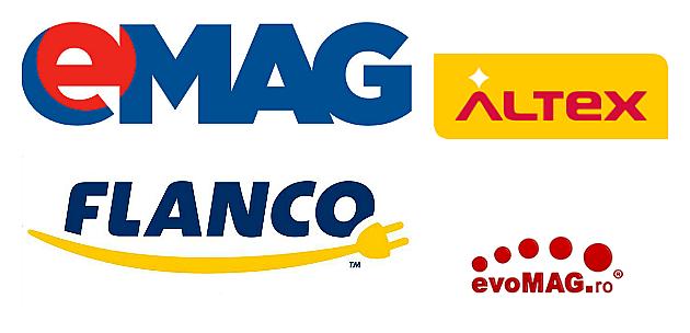 Retaileri de electronice și electrocasnice