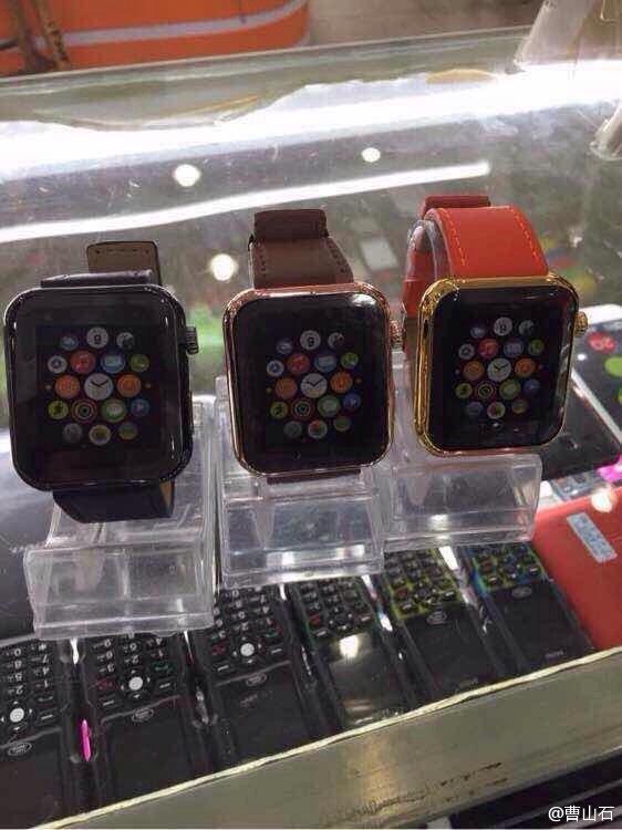 Apple Watch clona