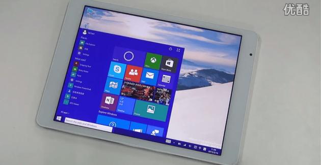 cum rulează windows 10 pe o tabletă