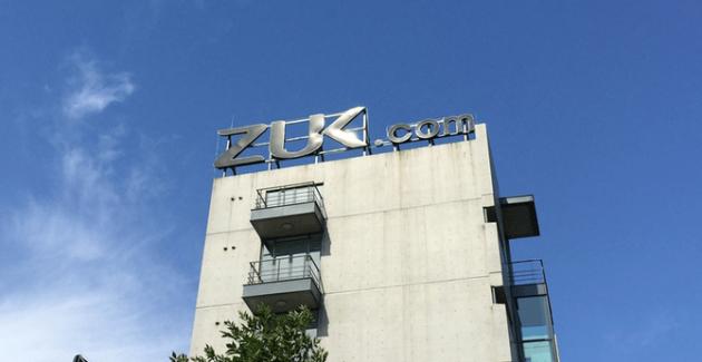 ZUK-Z1-2-630x325