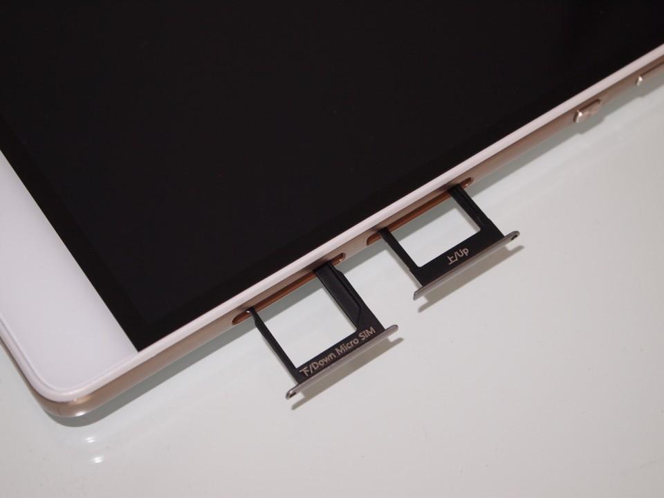 Huawei P8 Lite (10)