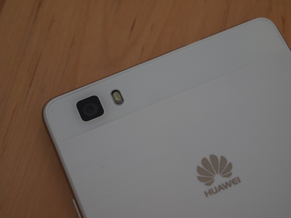 Huawei P8 Lite (9)