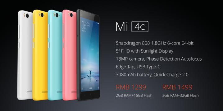Xiaomi Mi 4c 2