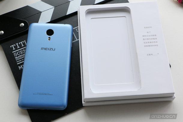 Meizu Blue Charm Metal 5
