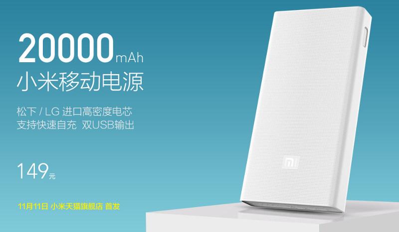 Xiaomi Mi Power Bank 20000 mAh 3