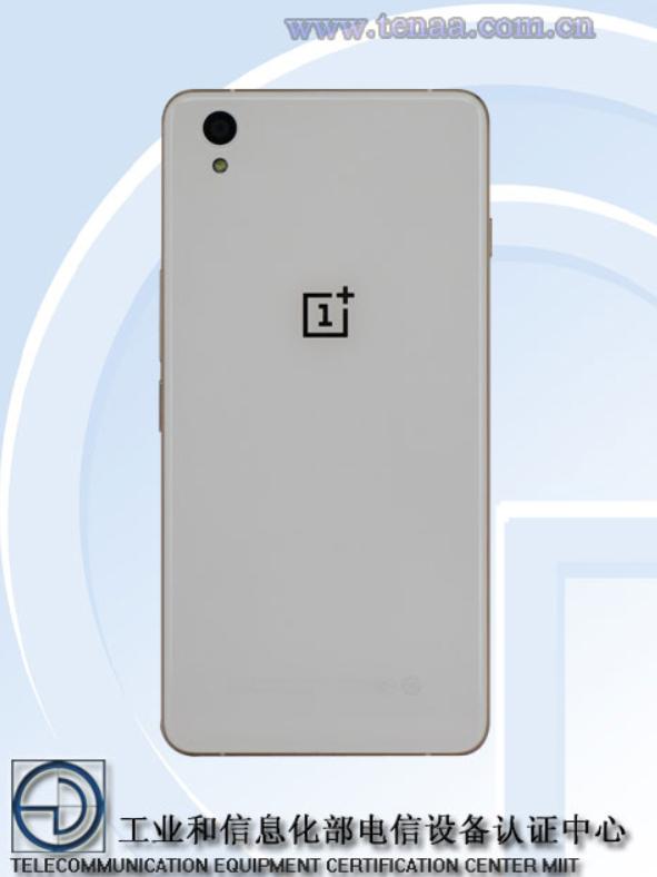 OnePlus 2 Mini 2