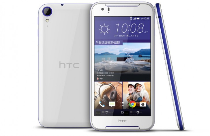 HTC Desire 830 3