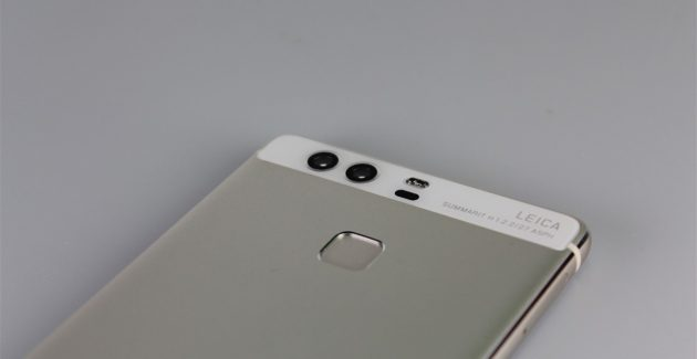 Huawei-P9 (10)