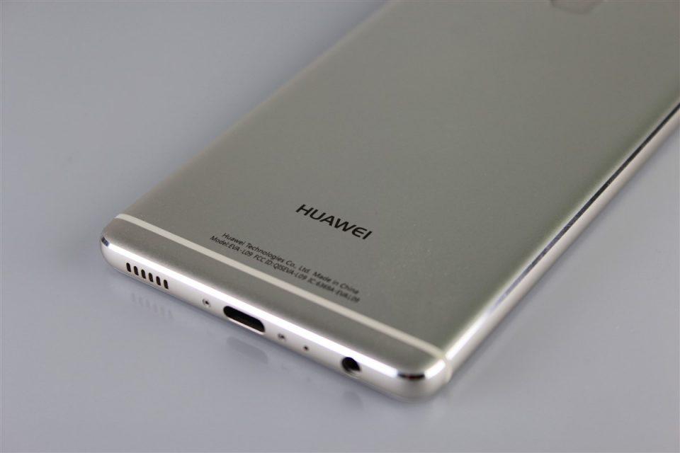 Huawei-P9 (11)