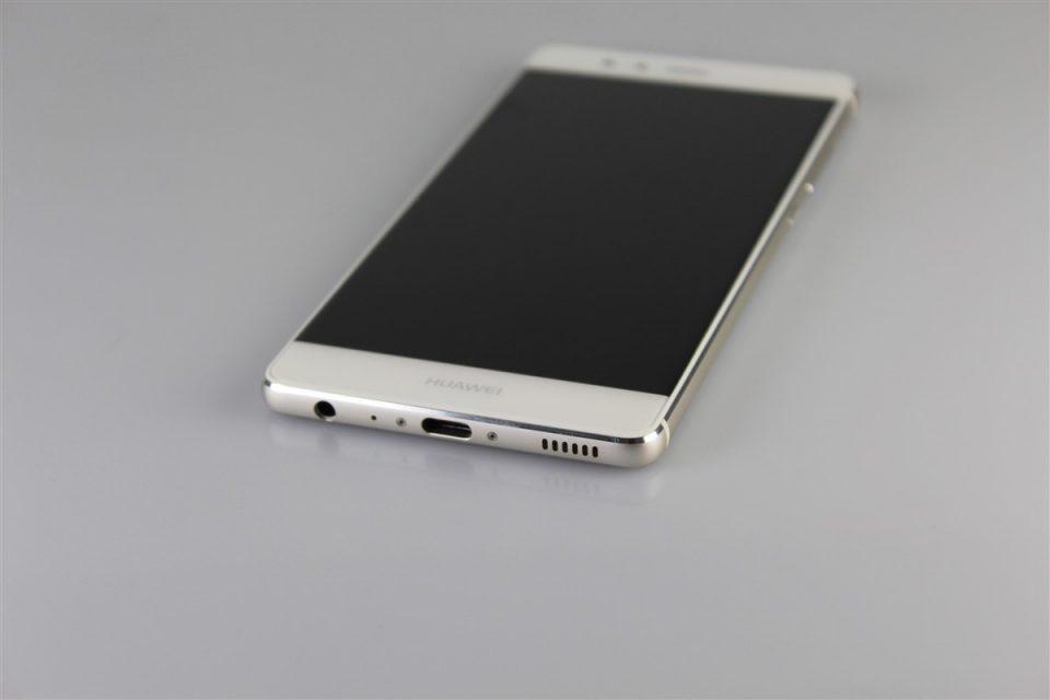 Huawei-P9 (4)