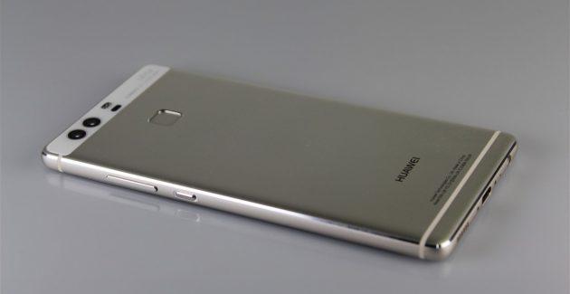 Huawei-P9 (6)