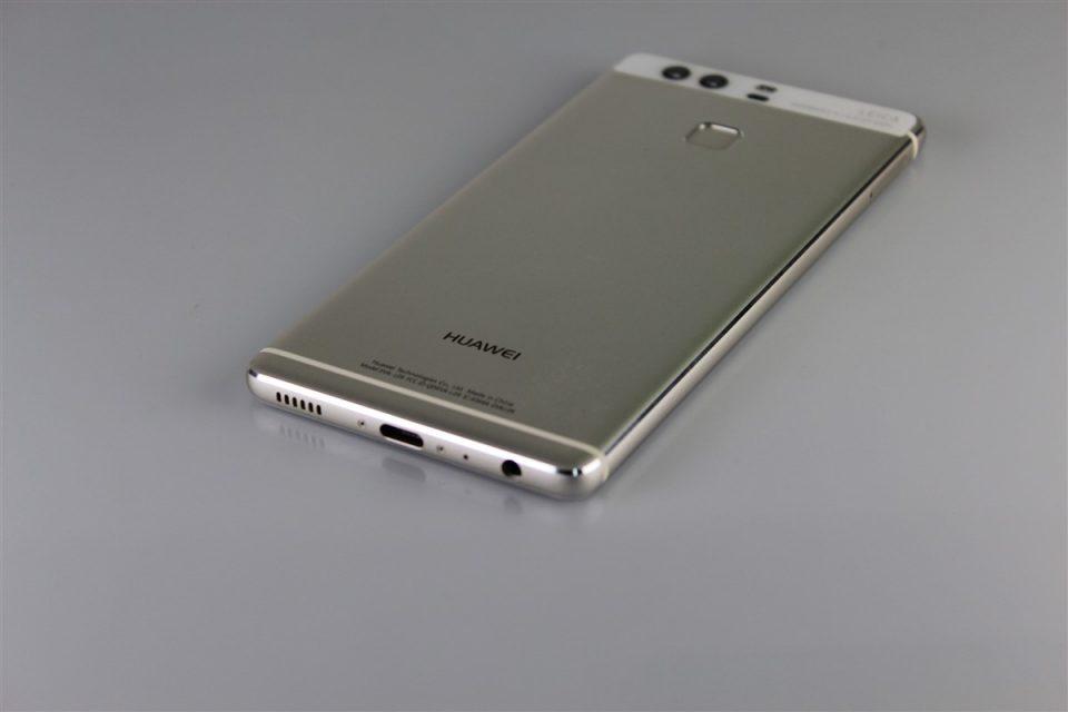 Huawei-P9 (9)