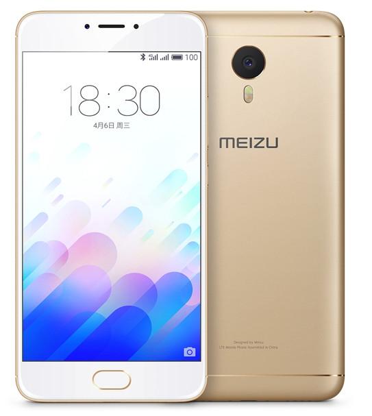 Meizu-M3-Note-2