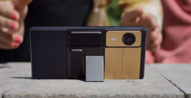 smartphone-modular-Project-Ara