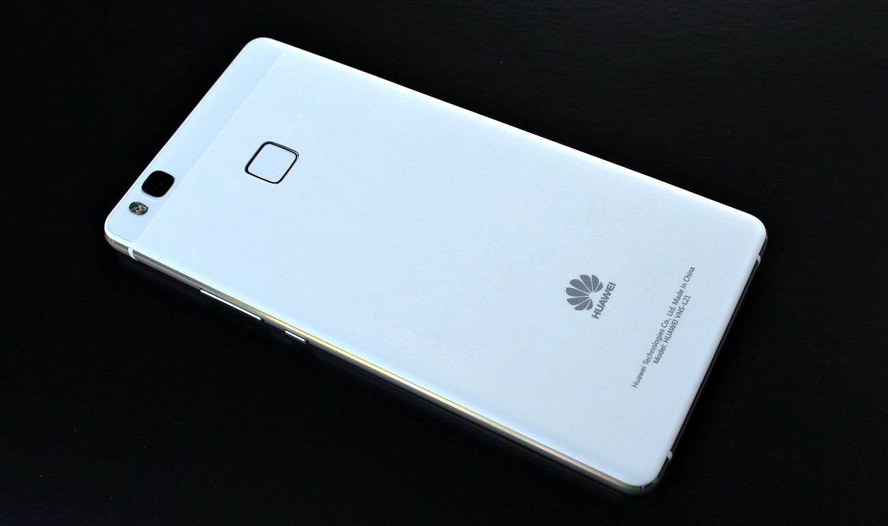 Huawei P9 Lite (13)