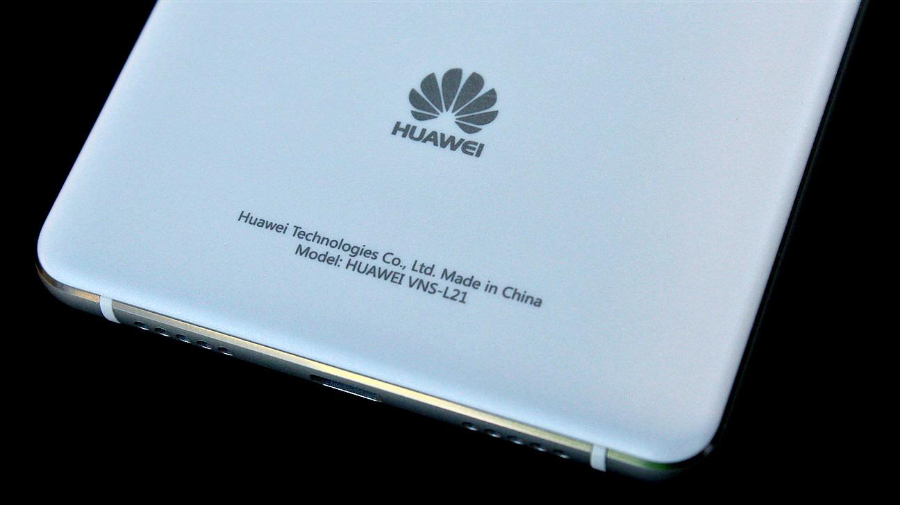Huawei P9 Lite (15)