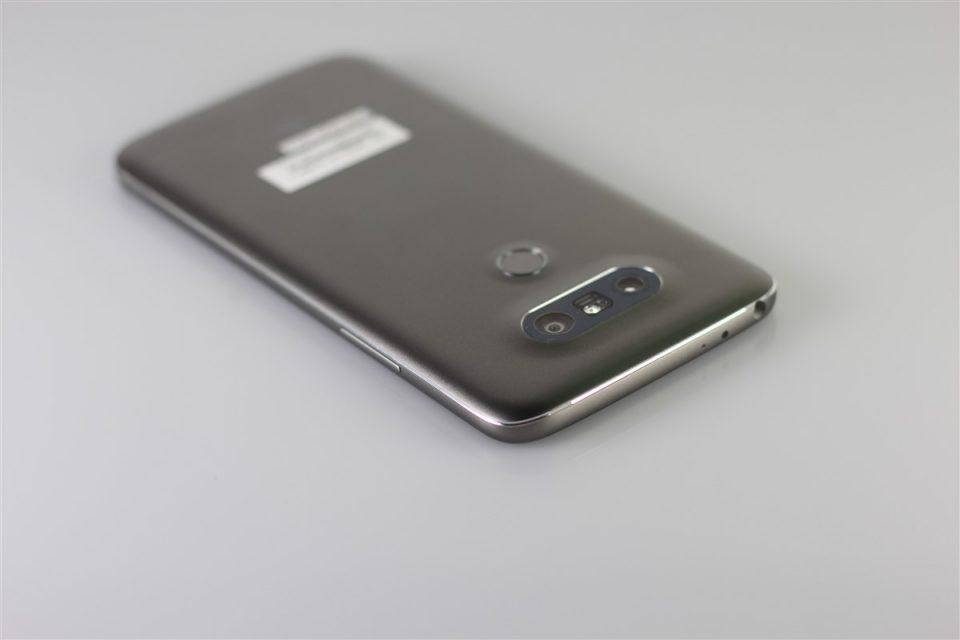 LG-G5-8-960x640