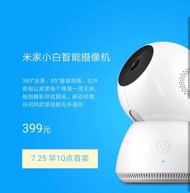 Xiaomi 360° Mi White Smart Camera 2
