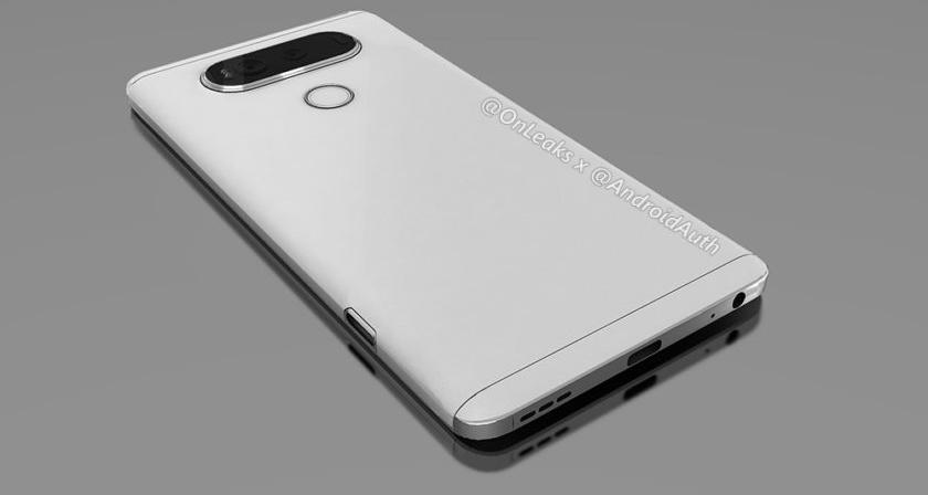 LG V20 2