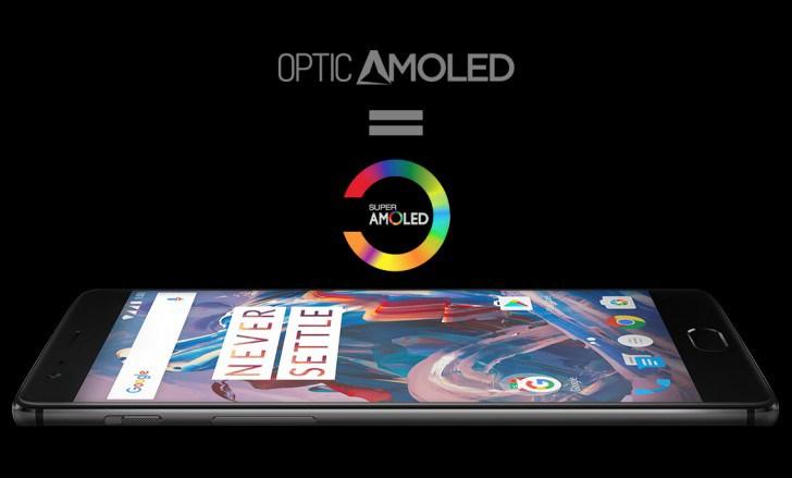 optic-amoled