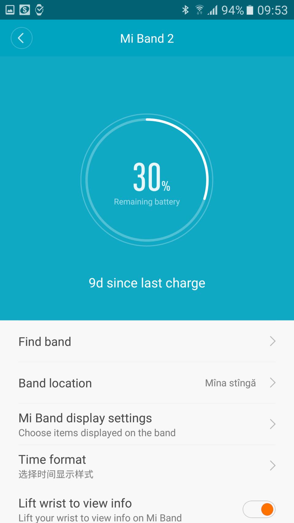 screenshot-mi-fit-android-mi-band-2-15