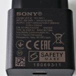 Incarcator Sony Xperia 5