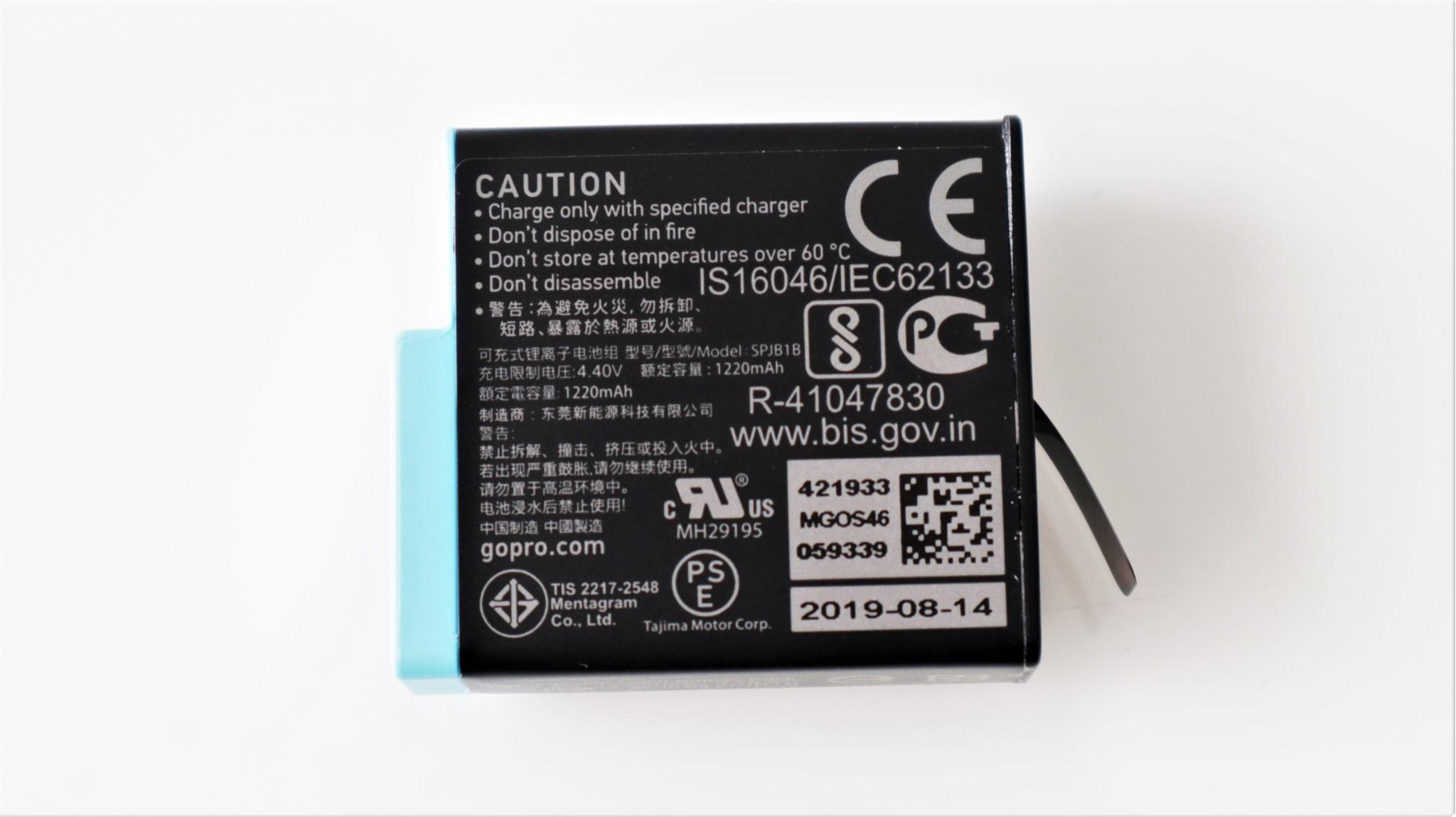 Baterie GoPro HERO8 Black