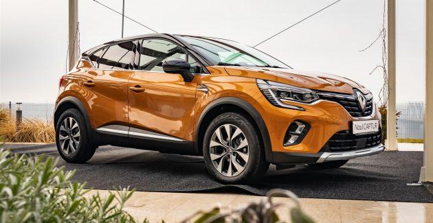 Noul Renault Captur 2020