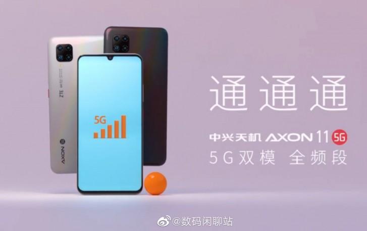 ZTE Axon 11 5G – câteva detalii înainte de lansarea oficială