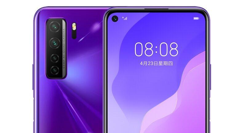 Huawei Nova 7 SE 5G – ecran IPS LCD, cameră foto cvadruplă şi încărcare la 40W