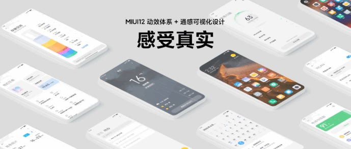 MIUI 12 – câteva detalii oficiale + lista smartphone-urilor care vor primi actualizarea
