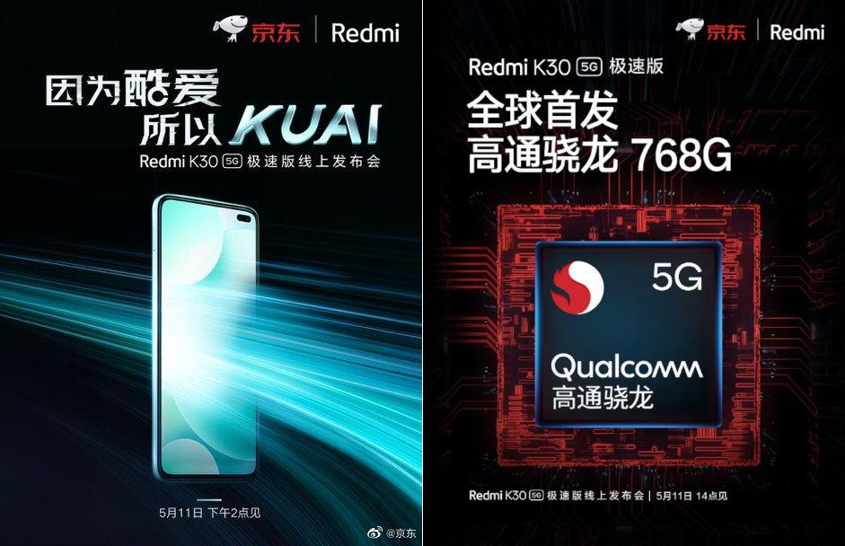 Xiaomi Redmi K30 5G Speed Edition va fi lansat pe 11 mai şi va inaugura procesorul Qualcomm Snapdragon 768G
