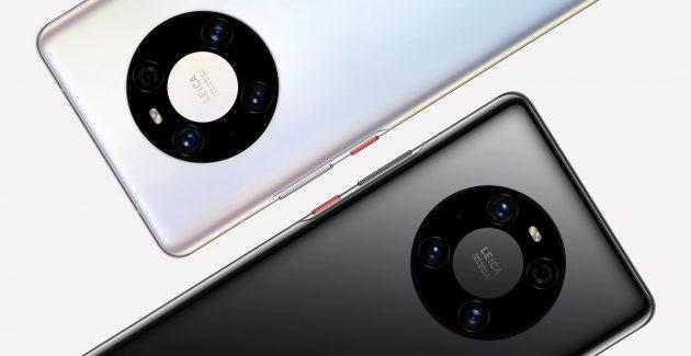 Huawei Mate 40 Pro si Pro Plus