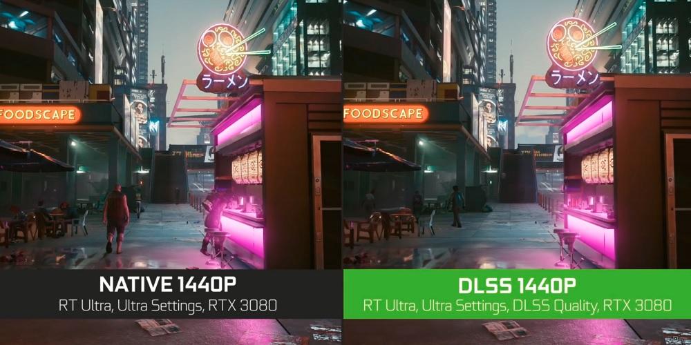 DIferenta calitate NVIDIA DLSS in Cyberpunk 2077