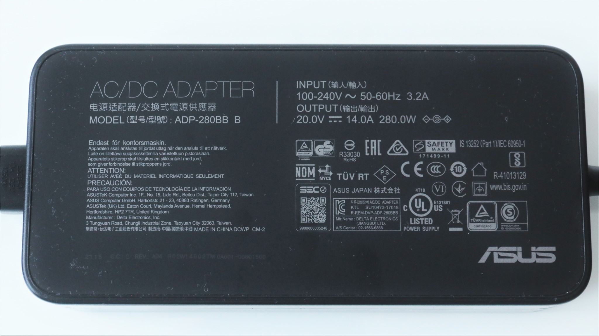 Încărcător Notebook de gaming ASUS ROG Strix G15 G513QY